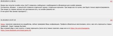 Screen Shot 2014-04-24 at 9.54.27 PM